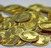 چشمانداز بازار طلا و سکه در سال آینده download 3 180x168