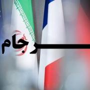 سفیر سابق ایران در انگلستان: من به احیای برجام امید دارم/ احتمال کاهش تنشهای بین ایران و عربستان 201909104119123276 180x180