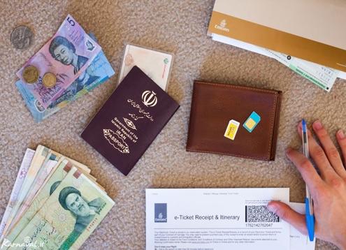 ناآشنایی شهروندان تهرانی نسبت به پرداختهای آنلاین 1626284 532 495x358