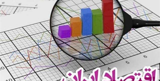 نرخ بیکاری دو رقمی برای آینده اقتصاد ایران: پیشبینی اقتصاددانان 20200127145034cb                            634x321