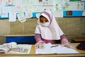 بحران ترک تحصیل در ایران download